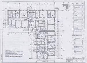 1-etazh-mezhdunarodnaya